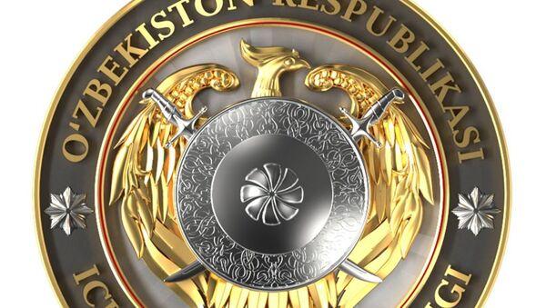Эмблема Министерства внутренних дел Узбекистана - Sputnik Ўзбекистон