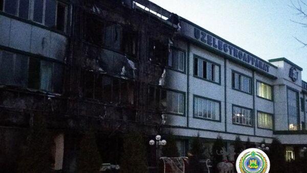 В Ташкенте выгорело здание Узэлектроаппарата - Sputnik Ўзбекистон