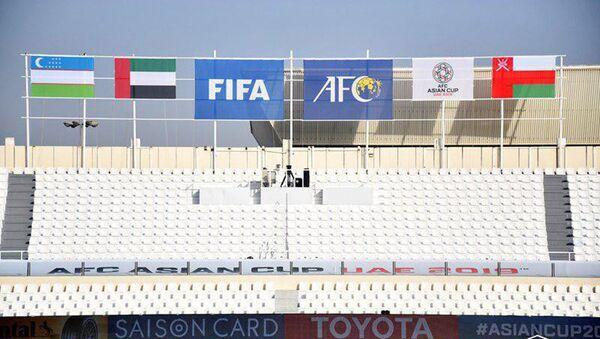 Стадион Шарджа готов к завтрашнему матчу Узбекистан – Оман в рамках Кубка Азии - Sputnik Ўзбекистон