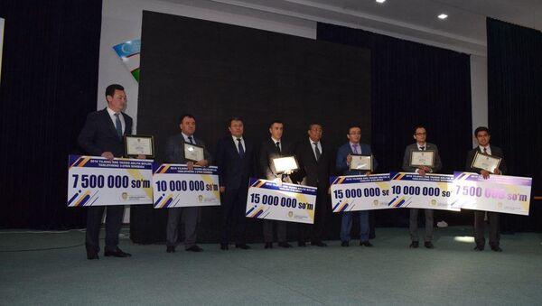 В Узбекистане определены победители в номинациях Лучший отдел юстиции года и Лучший работник юстиции года - Sputnik Узбекистан