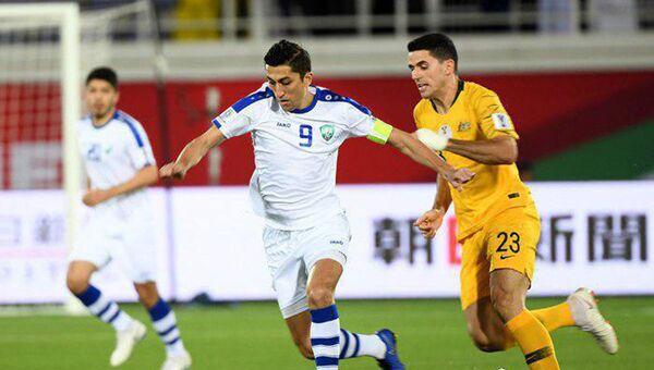Футбольный матч между сборными Узбекистана и Австралии - Sputnik Ўзбекистон