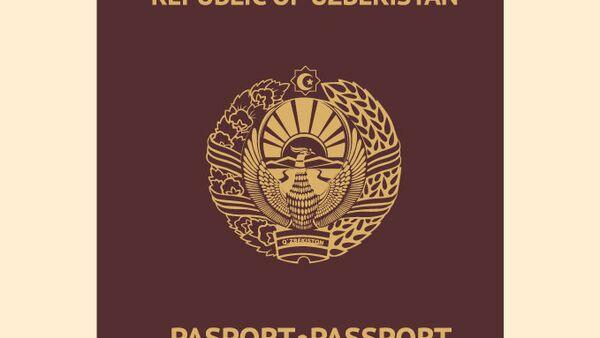 Xorijiga chiqish pasporti - Sputnik Oʻzbekiston