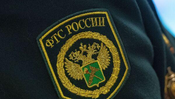Шеврон на форме сотрудника Федеральной таможенной службы России - Sputnik Узбекистан