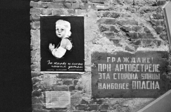 Блокадный Ленинград. Октябрь 1941 года - Sputnik Узбекистан