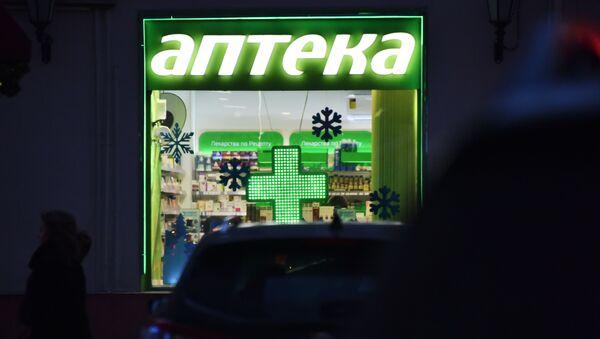 Apteka, stulya, restoran: massovaya draka v Tashkente popala na video - Sputnik Oʻzbekiston