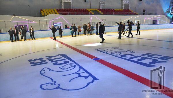 Ice City sportivno-razvlekatelnыy tsentr - Sputnik Oʻzbekiston