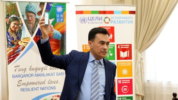 """Рустам Иброхимов презентовал приложение """"Job Cafe"""" - Sputnik Узбекистан"""