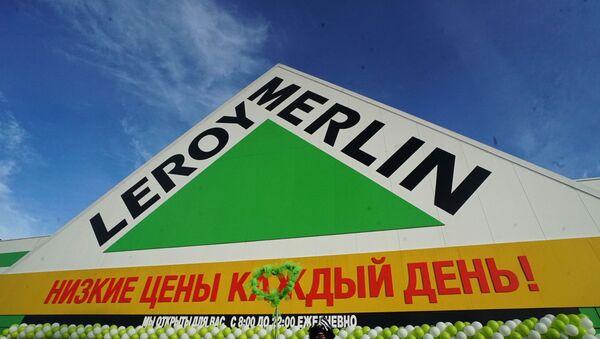 Otkrыtiye megamarketa Lerua Merlen  - Sputnik Oʻzbekiston