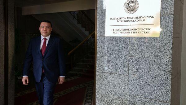 Открытие генерального консульства Узбекистана во Владивостоке - Sputnik Ўзбекистон