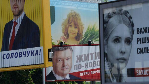 Предвыборная агитация в Киеве - Sputnik Узбекистан