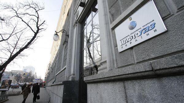Zdaniye Naftogaz Ukrainы v Kiyeve - Sputnik Oʻzbekiston