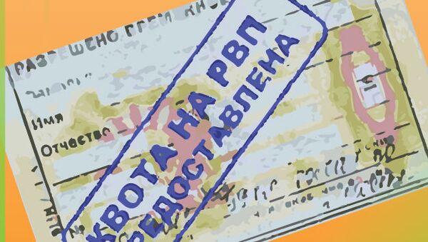 Vaqtincha yashashga ruxsatnoma - Sputnik Oʻzbekiston