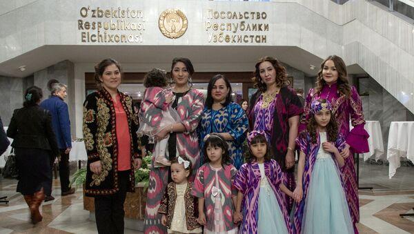 Торжественный прием в честь праздника Навруз в посольстве Узбекистана в РФ - Sputnik Ўзбекистон