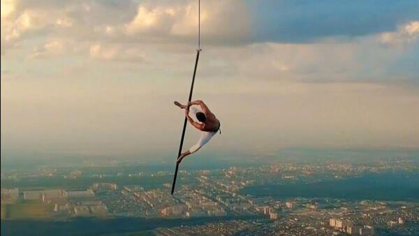 Рole dance на высоте 1500 метров - Sputnik Узбекистан