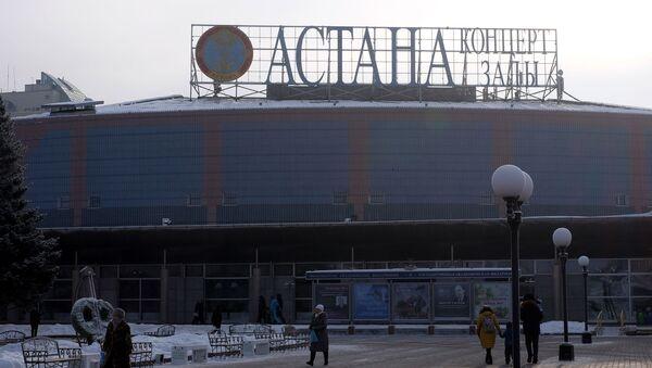 Концертный зал Астана в Астане - Sputnik Ўзбекистон