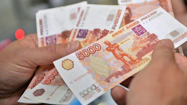 Пресс-конференция на тему: Машиночитаемые защитные признаки на российских банкнотах - Sputnik Ўзбекистон