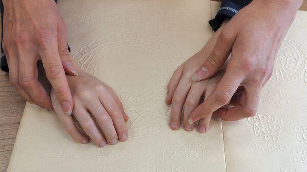 Работа специализированной школы для слепых и слабовидящих детей - Sputnik Узбекистан