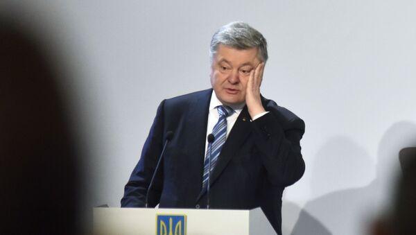 Президент Украины Петр Порошенко - Sputnik Ўзбекистон