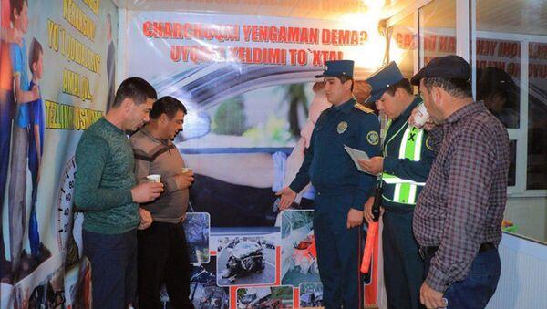 В целях повышения бдительности водителей ДПС УВД Самаркандской области организует ночные кофе-брейки - Sputnik Ўзбекистон