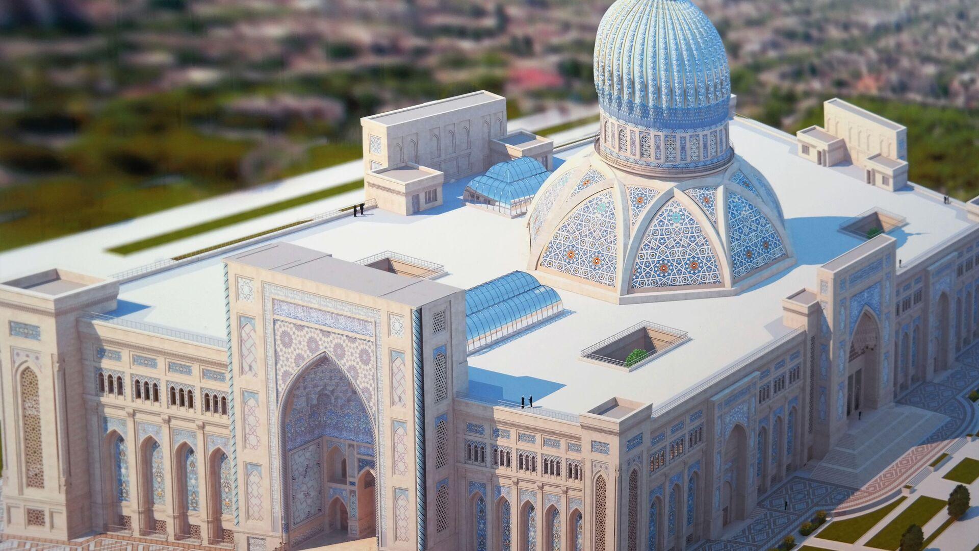Центр исламской цивилизации в Ташкенте - Sputnik Узбекистан, 1920, 17.07.2021