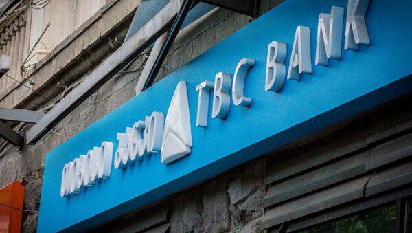 Грузинский TBC Bank  - Sputnik Узбекистан