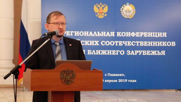 Михаил Дроздов, Председатель Всемирного координационного совета российских соотечественников - Sputnik Узбекистан