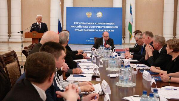 VII региональная конференция организаций Российских соотечественников, г. Ташкент - Sputnik Узбекистан