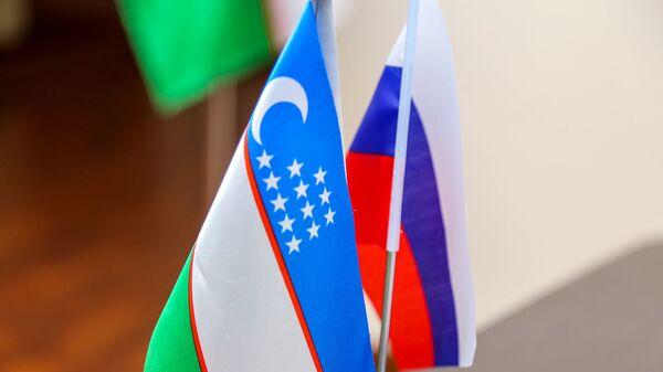 Россия и Узбекистан расширяют сотрудничество в культурно-гуманитарной сфере - Sputnik Узбекистан