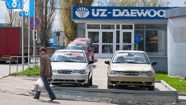 Uz-Daewoo дилерский центр - Sputnik Ўзбекистон
