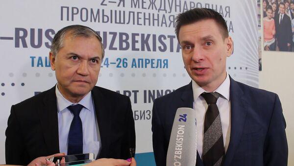 Глава Российского экспортного центра: никто так не торгует, как Узбекистан - Sputnik Узбекистан