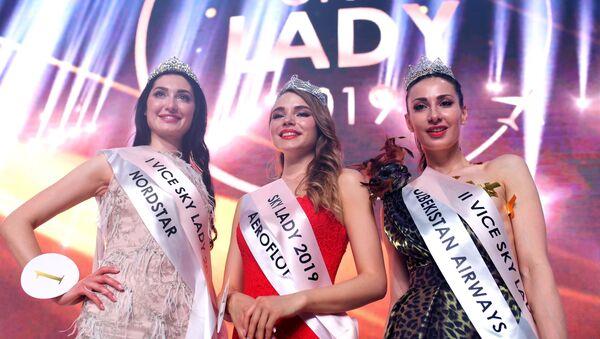 Конкурс красоты Sky Lady 2019 - Sputnik Ўзбекистон