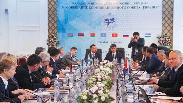 36-е совещание КС и КГЭ Евразия, провайдеров аэронавигационного обслуживания СНГ, прошло 23-26 апреля 2019 года в Душанбе - Sputnik Ўзбекистон