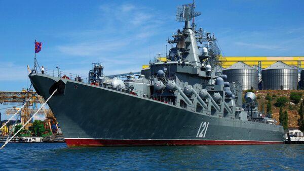 Gvardeyskiy raketnыy kreyser Moskva - Sputnik Oʻzbekiston