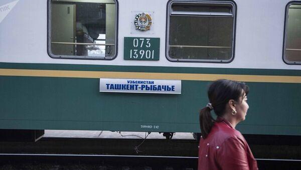 Poyezd - Sputnik Oʻzbekiston