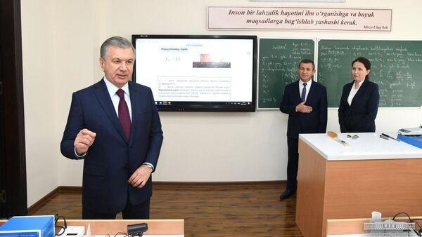 Шавкат Мирзиёев посетил школу Темурбеклар мактаби в Фергане - Sputnik Ўзбекистон