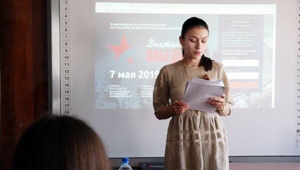 В столице проходит историческая акция Диктант Победы  - Sputnik Узбекистан