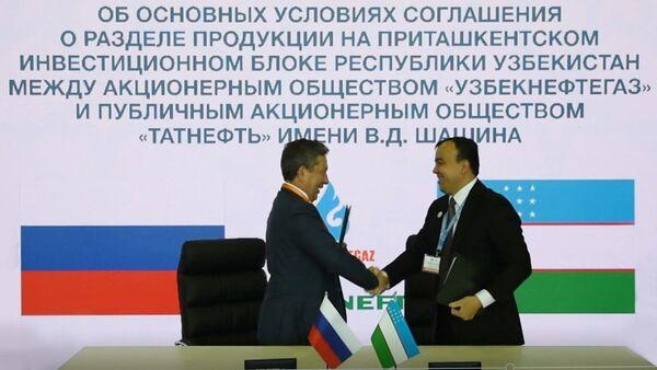 Татнефть и Узбекнефтегаз подписали документ об основных условиях соглашения о разделе продукции на Приташкентском инвестиционном блоке республики - Sputnik Узбекистан