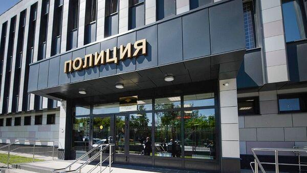 Novoye zdaniye OVD Ochakovo-Matveyevskogo rayona - Sputnik Oʻzbekiston