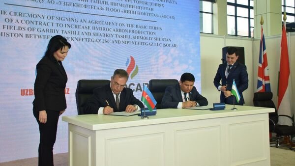 Socar увеличит добычу нефти в Кашкадарье - Sputnik Узбекистан