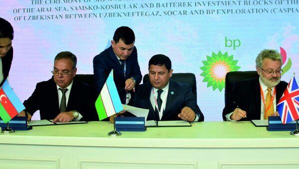 Socar и BP выходят на нефтегазовый рынок Узбекистана - Sputnik Узбекистан