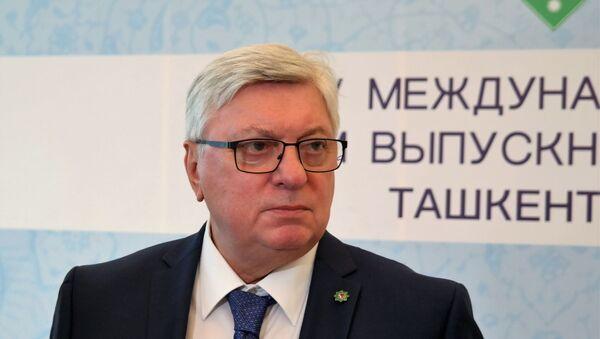 Ректор МГИМО Анатолий Торкунов - Sputnik Узбекистан