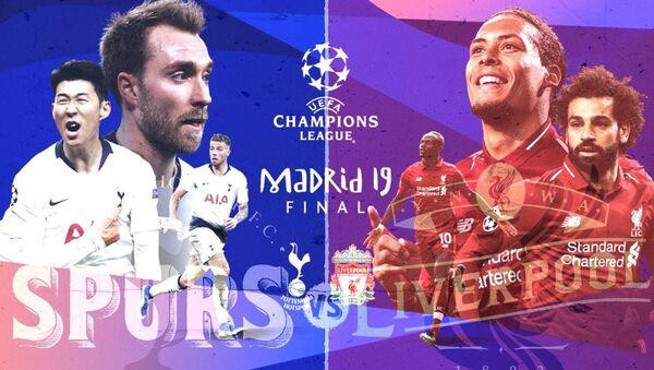 Расклады, место и время: финал ЛЧ 2019 Ливерпуль - Тоттенхэм - Sputnik Узбекистан