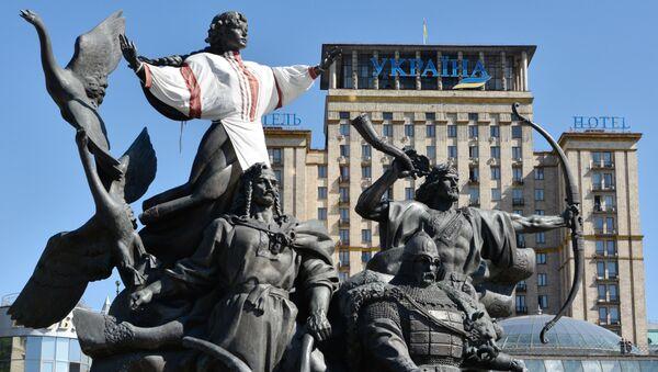 Города мира. Киев - Sputnik Ўзбекистон