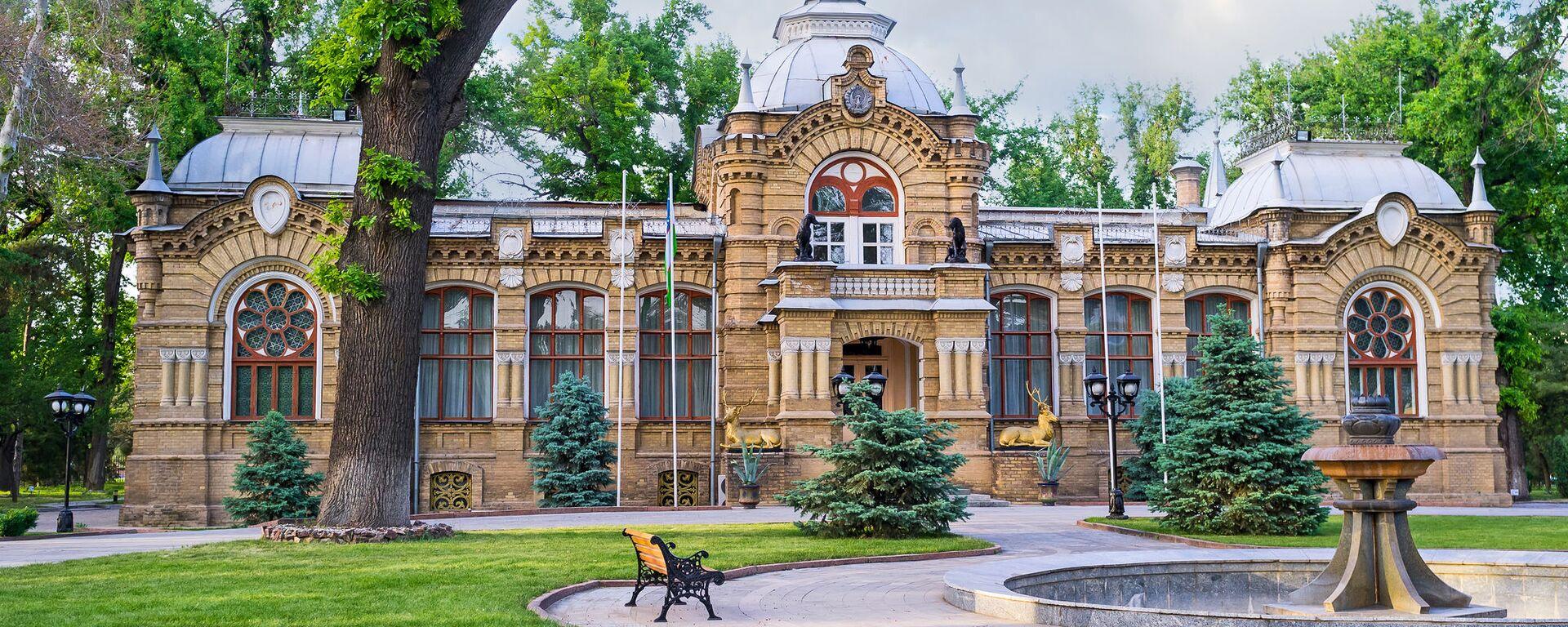 Бывшая резиденция Романовых в Ташкенте, Узбекистан - Sputnik Ўзбекистон, 1920, 27.05.2019