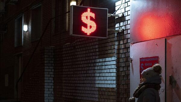 Доллар и евро снова растут – новые курсы валют в Узбекистане - Sputnik Ўзбекистон