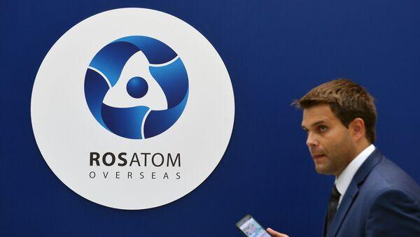Logotip Rosatom - Sputnik Oʻzbekiston