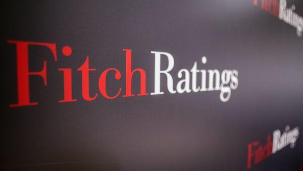 Логотип агентства Fitch Ratings - Sputnik Узбекистан