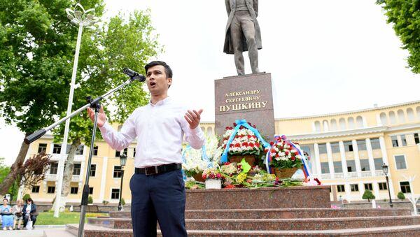 Den rojdeniya Pushkina v Tashkente - Sputnik Oʻzbekiston
