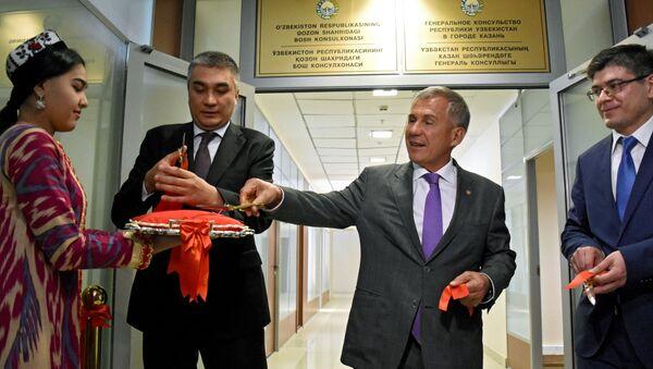 Открытие консульства Узбекистана в Казани - Sputnik Узбекистан