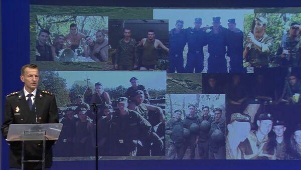 Пресс-конференция совместной следственной группы по делу о крушении Boeing MH17 - Sputnik Узбекистан